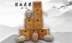 黑龙江封坛原浆酒
