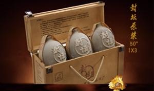 吉林糟醅木盒白酒